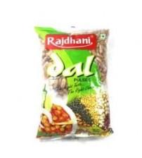 Rajdhani Rajma Chitra 500g